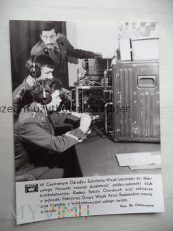 Duże zdjęcie COSzWŁ im Marcelego Nowotki łącznościowcy