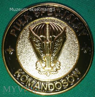 Coin. 1 Pułk Specjalny Komandosów. 1993-2011.