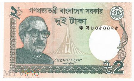 Bangladesz - 2 taka (2011)