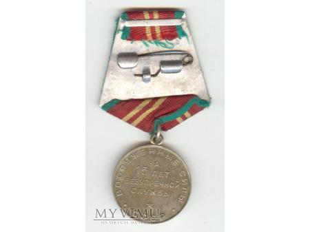 Medal Za nienaganną służbę II stopnia