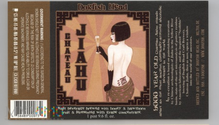 Dogfish Head, Jiahu Chateau