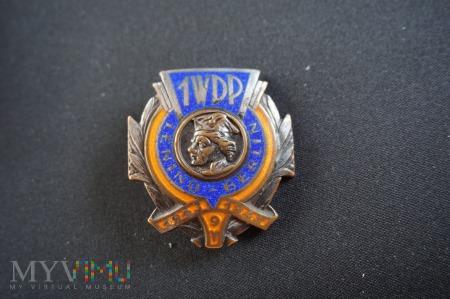 Odznaka Kościuszkowska 1WDP; ciekawy kolor emalii