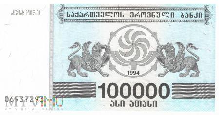 Gruzja - 100 000 kuponów (1994)