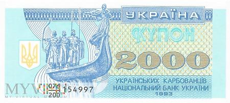 Duże zdjęcie Ukraina - 2 000 karbowańców (1993)