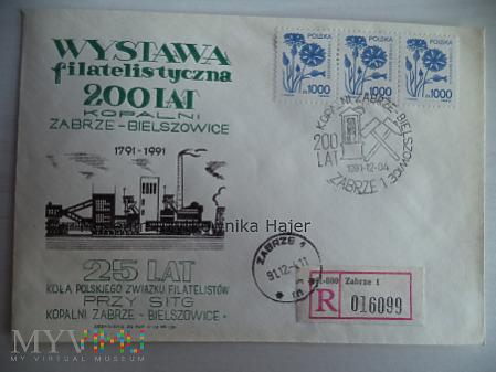 Duże zdjęcie KWK Zabrze Bielszowice Wystawa Filatelistyczna 91