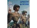 Zobacz kolekcję Zaproszenie na Przysięgę Wojskową - kartka pocztowa
