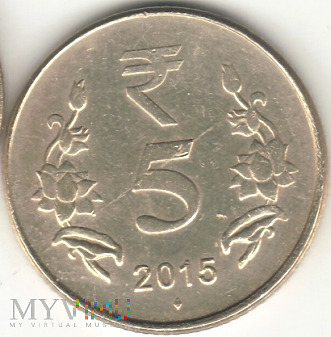 5 RUPEES 2015 ♦