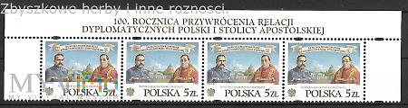 Polska i Stolica Apostolska