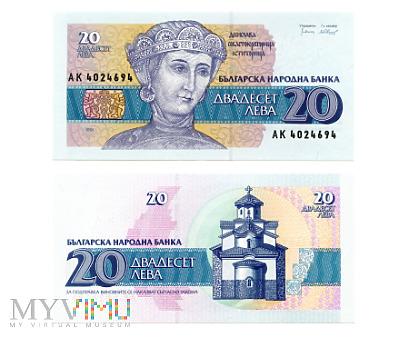 20 левa 1991 (AK 4024694)
