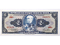 Zobacz kolekcję BRAZYLIA banknoty