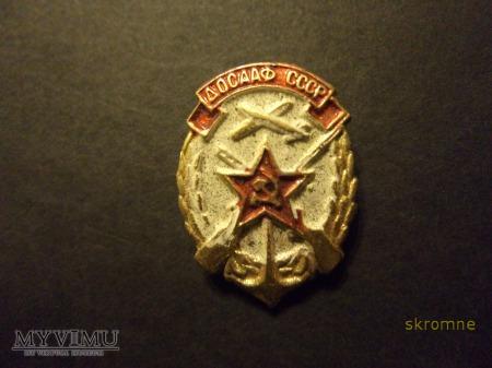 odznaka ДОϹϹААФ СССР