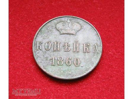 Kopiejka 1860