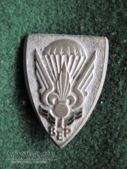 1° bataillon étranger de parachutistes- Dom.