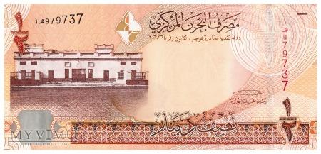 Bahrajn - 0.5 dinara (2008)