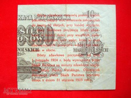 5 groszy 1924 rok