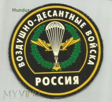 Oznaka: ВДВ России