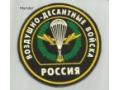Zobacz kolekcję Rosja