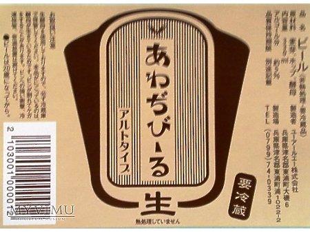 Japonia 40
