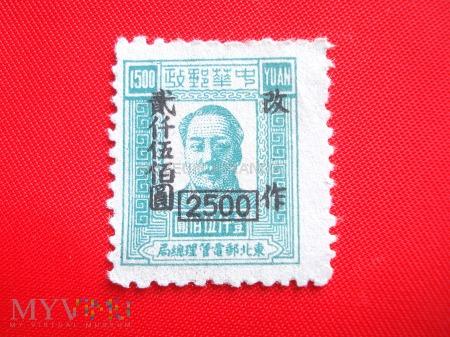 Mao Tse-tung (2)