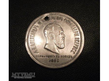 Rubel koronacyjny