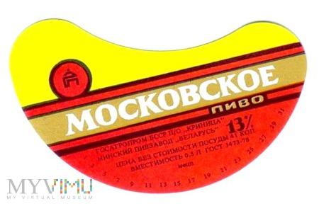 московскoе пиво
