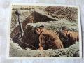Angielscy żołnierze na macedońskim froncie