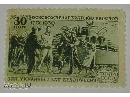 17 września 1939 radziecki znaczek