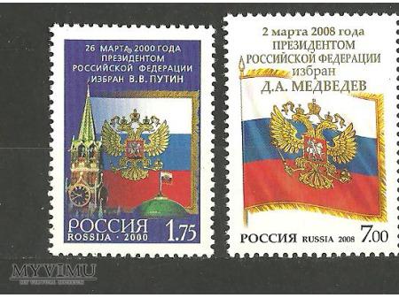 Sztandar Prezydenta Federacji Rosyjskiej.