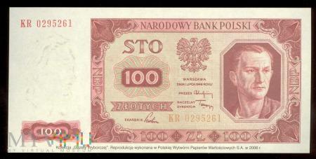 100 złotych, 1948