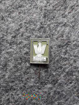 Duże zdjęcie Odznaka sprawnościowa OC