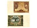 100 złotych 1934 (CC. 0744208)