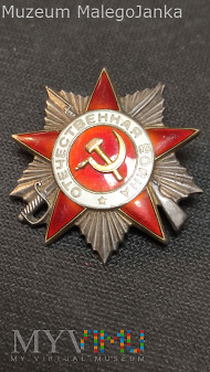 CCCP Order Wojny Ojczyznianej II Klasy Nr:387919