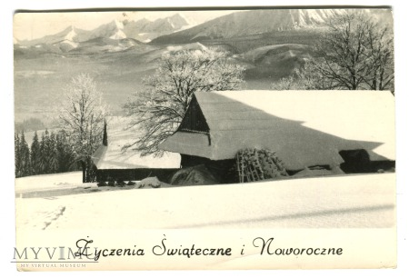 Życzenia Świąteczne i Noworoczne PRL TATRY 1971