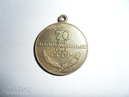 Odznaka ZSRR