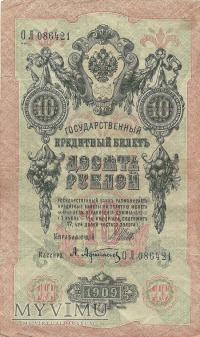 10 RUBLI Z 1909 Roku