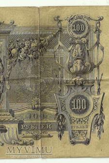 Banknot 100 rubli z 1910 roku.