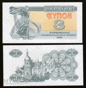 Ukraine - P 82 - 3 Karbowancy - 1991