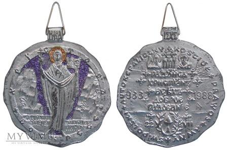 PAKP - Order Św. Marii Magdaleny 988-1988
