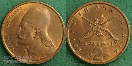 Grecja, 2 Drachmy 1978
