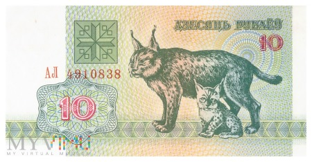 Białoruś - 10 rubli (1992)