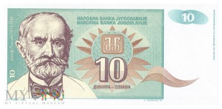 Jugosławia - 10 dinarów (1994)