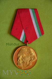 Bułgaria: Georgi Dimitrov 1882-1982