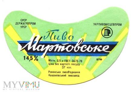 Мартовскье Пиво