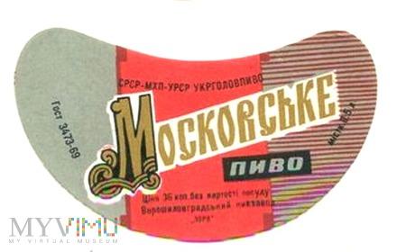 Московське пиво