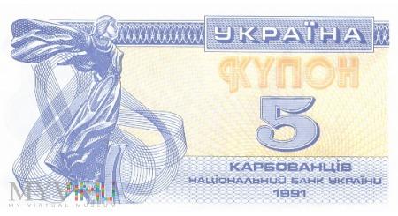 Ukraina - 5 karbowańców (1991)