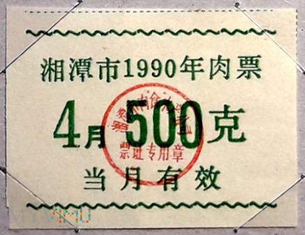 HUNAN XIANGTAN 500/1990
