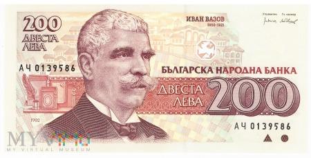 Bułgaria - 200 lewów (1992)