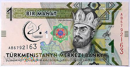 Turkmenistan 1 manat 2017