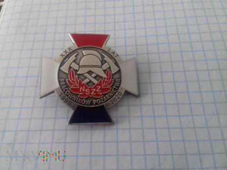Duże zdjęcie Odznaka jubileuszowa NSZZPoz.