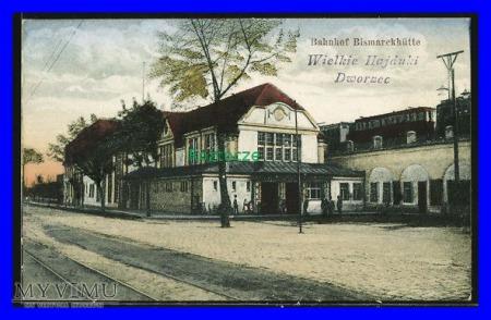 WIELKIE HAJDUKI Bismarckhütte
